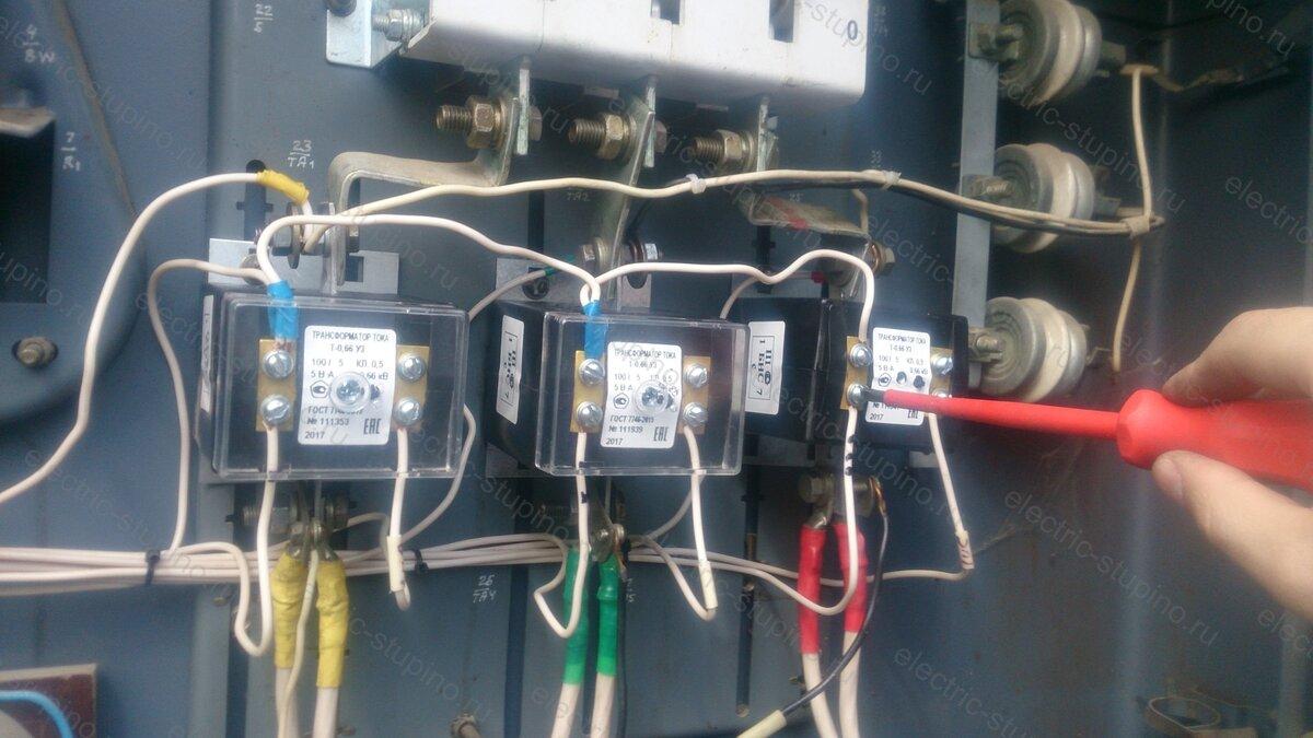Замена трансформаторов тока в СНТ Ступинского района