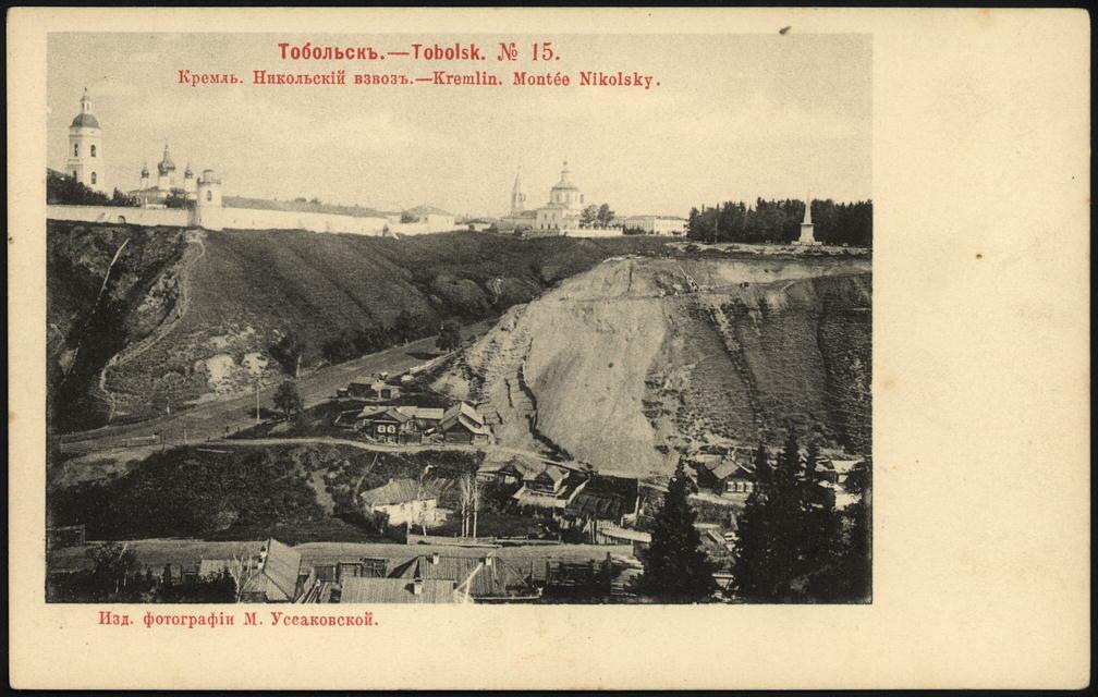эритема фото старого тобольска представляют собой
