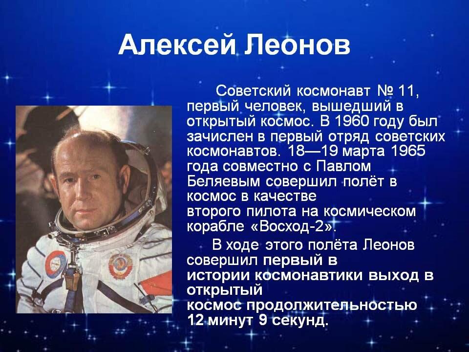 космос картинки и информация можно