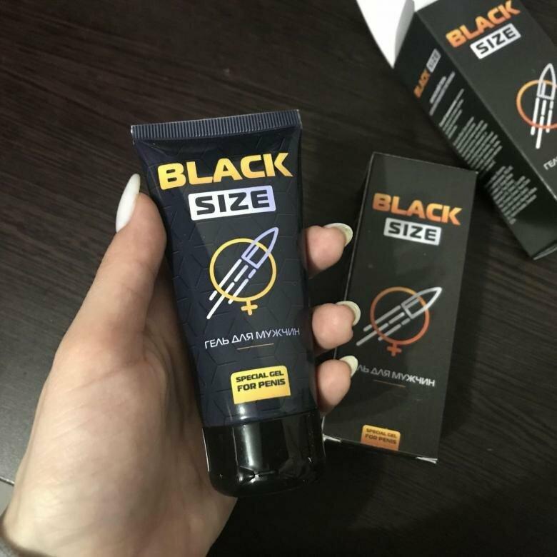 Black Size – гель для увеличения члена в Рубцовске