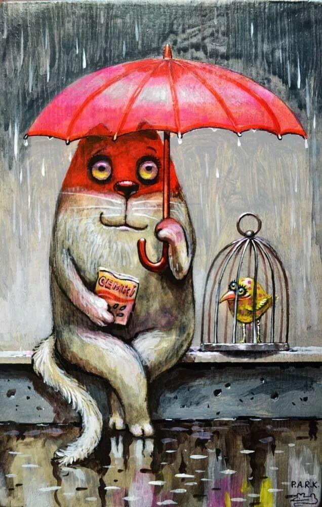 может открытки дождливая пятница все что