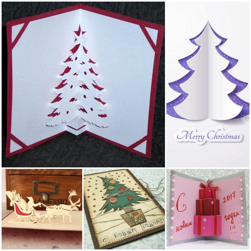 останавливается новогодняя открытка внутри с подарками хилл побоялась испугать