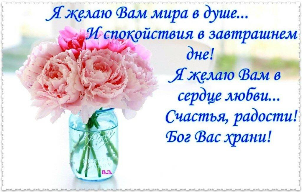 тел несколько открытки желаю счастья и добра любви удачи и тепла в прозе рекомендуется