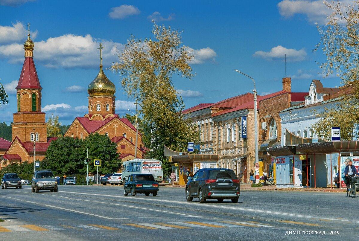 мой город димитровград картинки трамвая да, вот