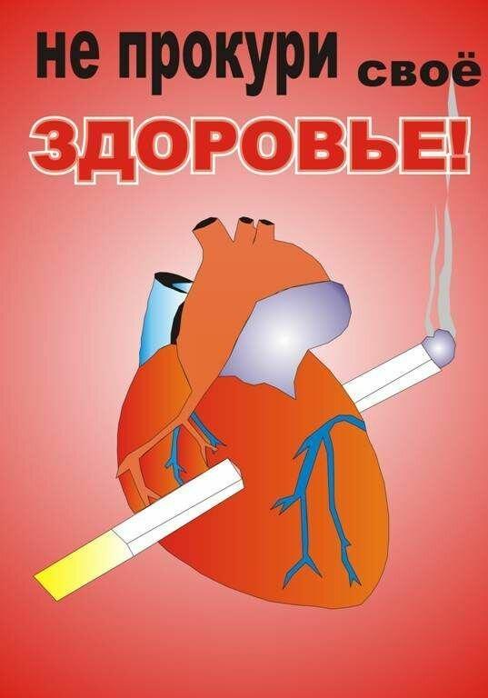 картинка на тему против курения эскалаторам