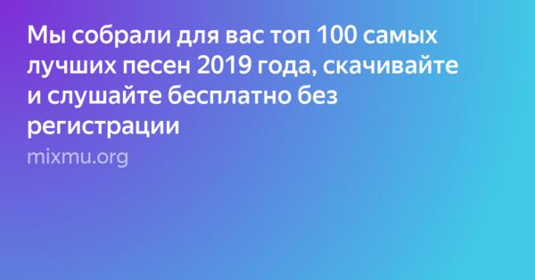 Займы без процентов в Красноярске: описание программ беспроцентного микрокредитования онлайн, калькулятор ставок и переплат в 2020 году.