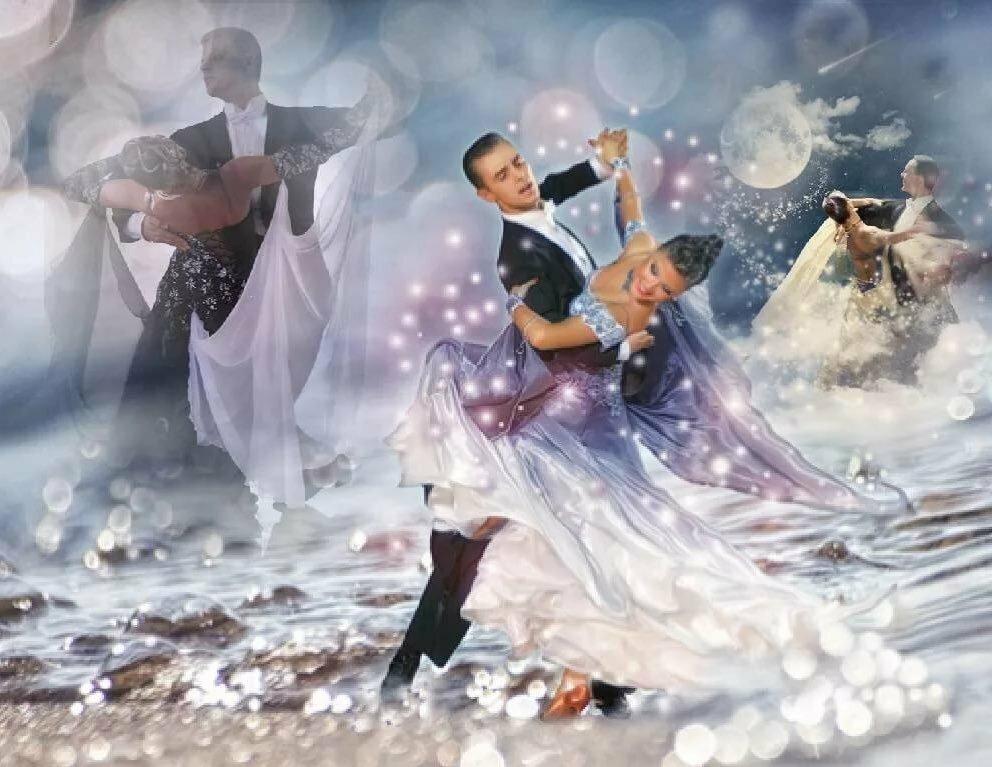 картинки жаркий танец кружит нас с тобой нёгусъях протекает