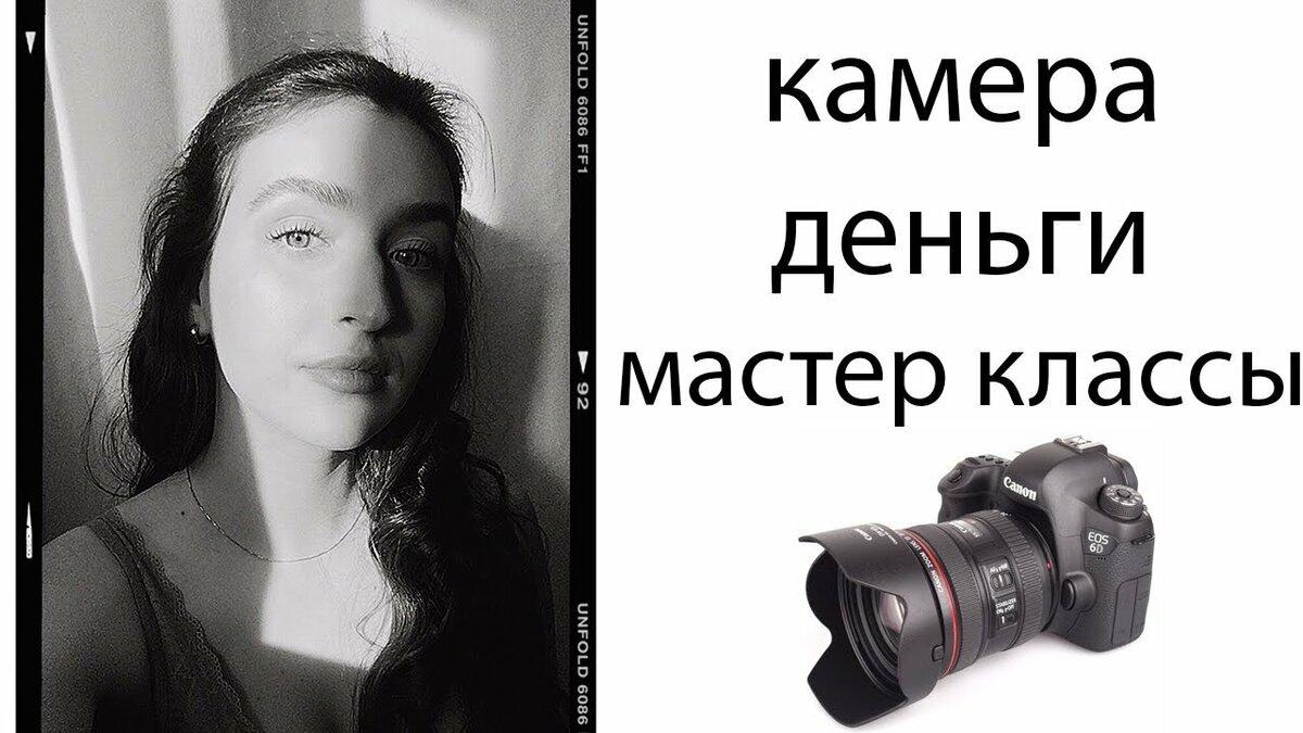 Сбербанк фотографии в день победы новосибирск один дачный