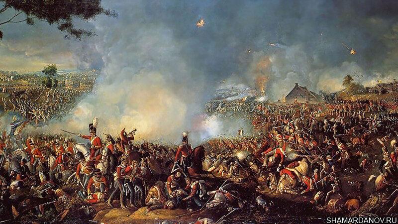 18 июня 1815 года английские и прусские войска разгромили армию Наполеона Бонапарта в битве при Ватерлоо
