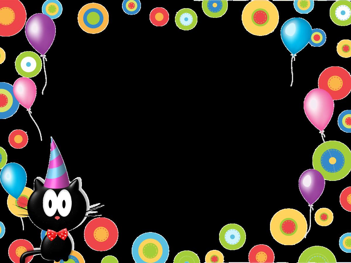Картинки для фона к дню рождения