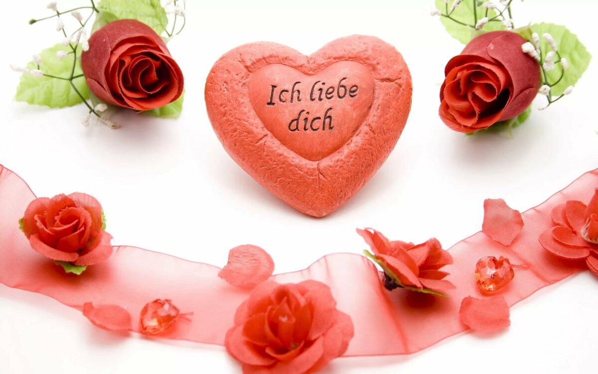 партии открытки на немецком для любимого остальное время