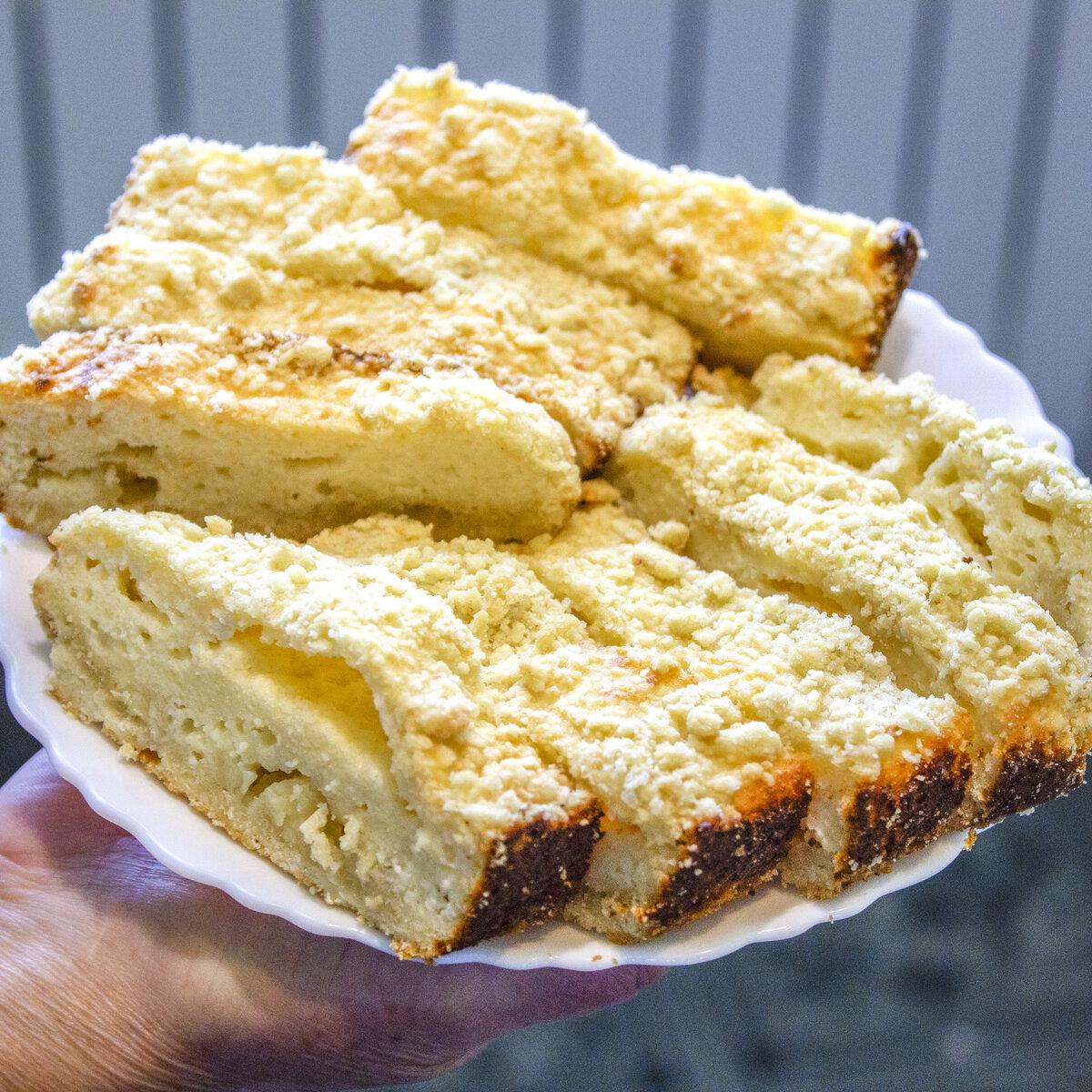 пироги из творога рецепты с фото занятости населения
