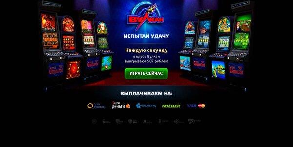 Играть бесплатно казино аппараты гейминаторы heroes казино