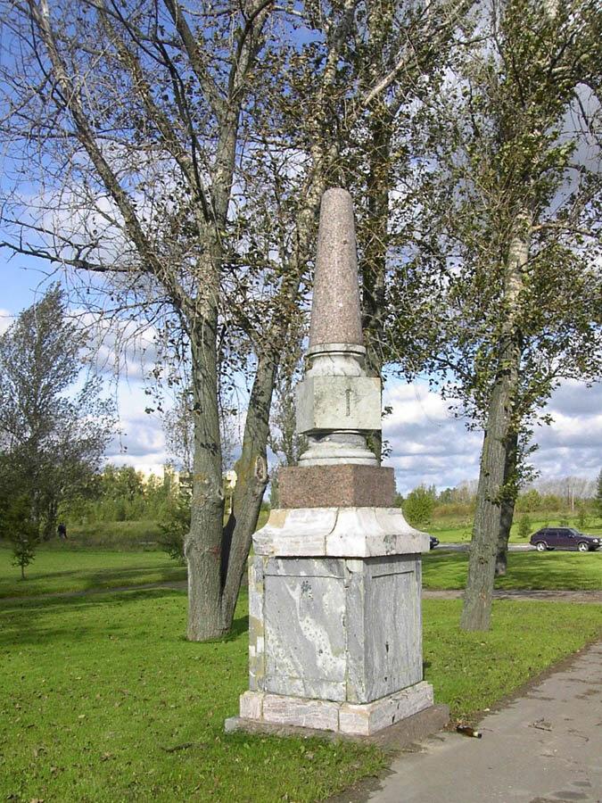 22 сентября 1764 года вРоссии введены каменные верстовые столбы