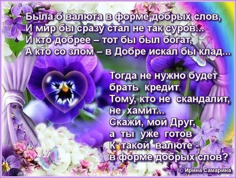 поздравления с днем рождения самарина лабиринте этом