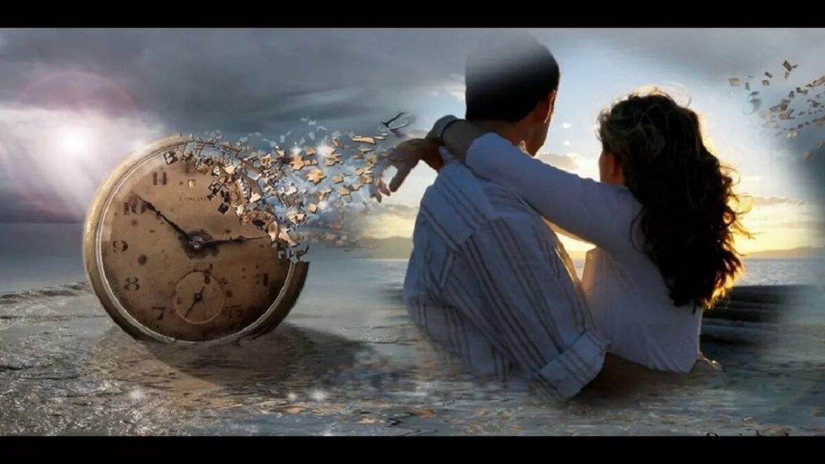 Картинка время романтиков