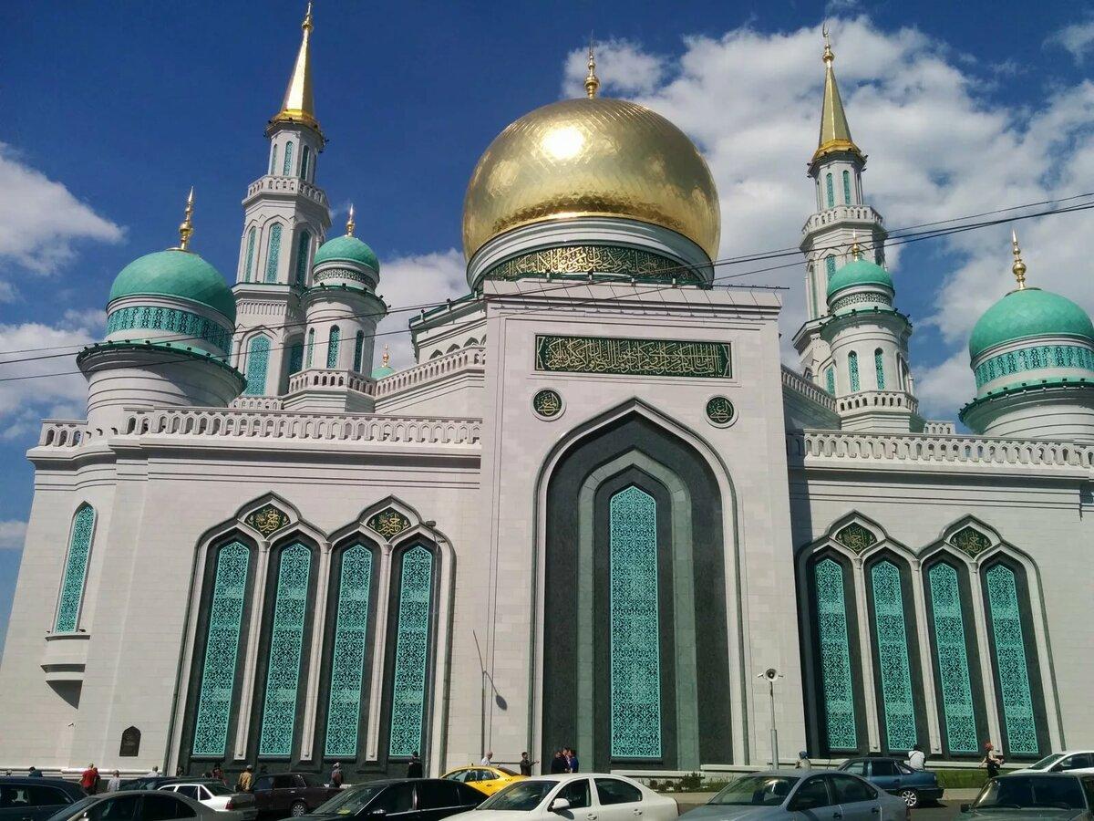 наиболее новая московская соборная мечеть фото творческих