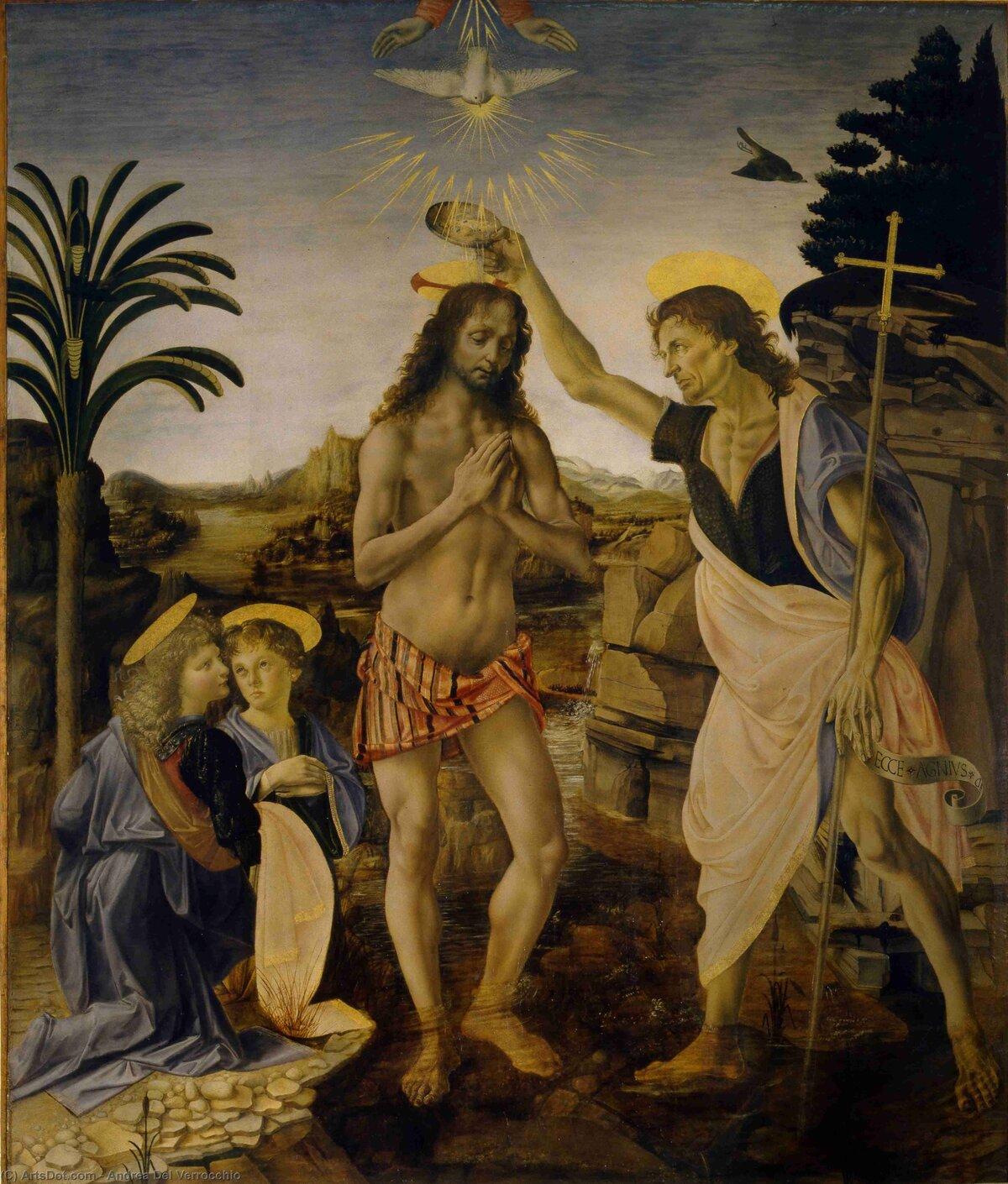 Крещение Христа
