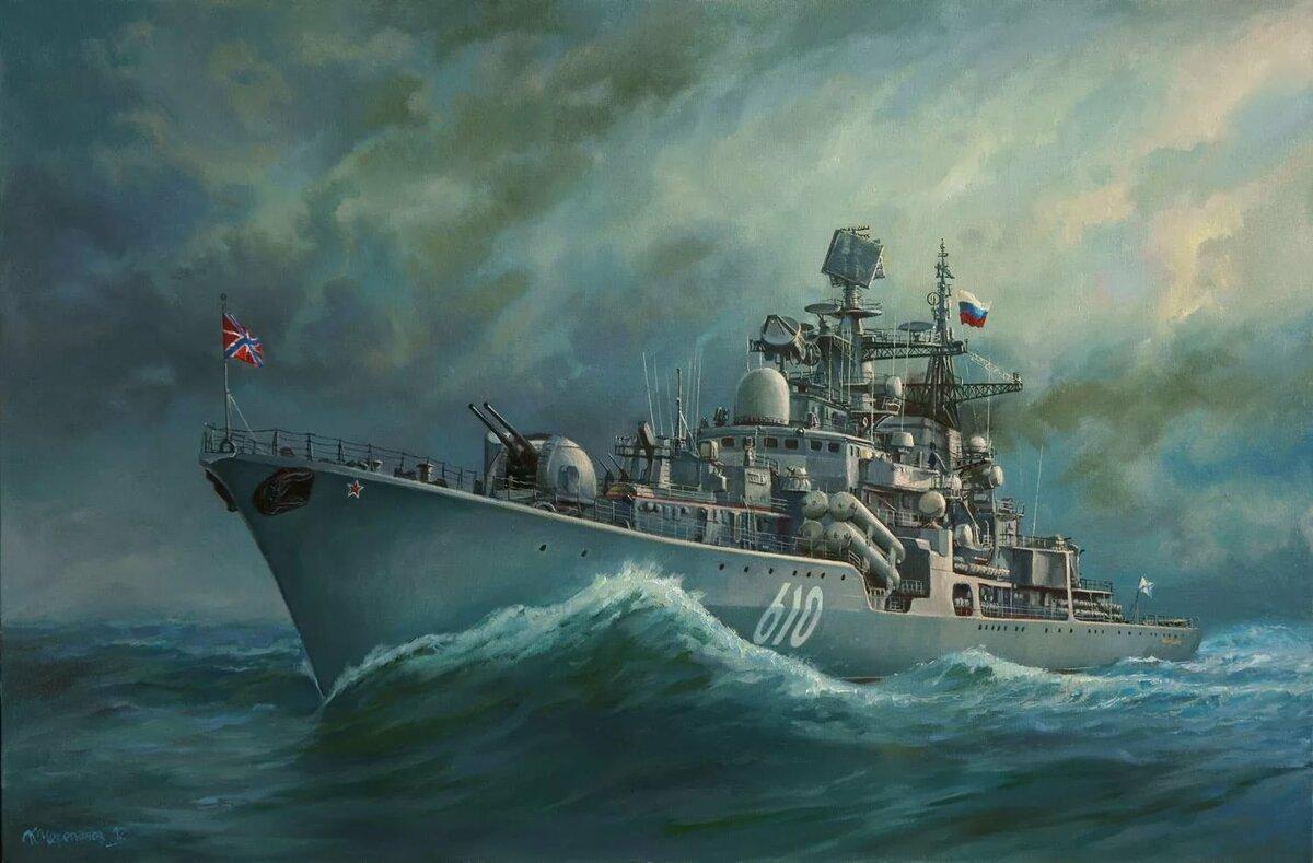 картинки эсминца а крейсера дуговой сварки приводит