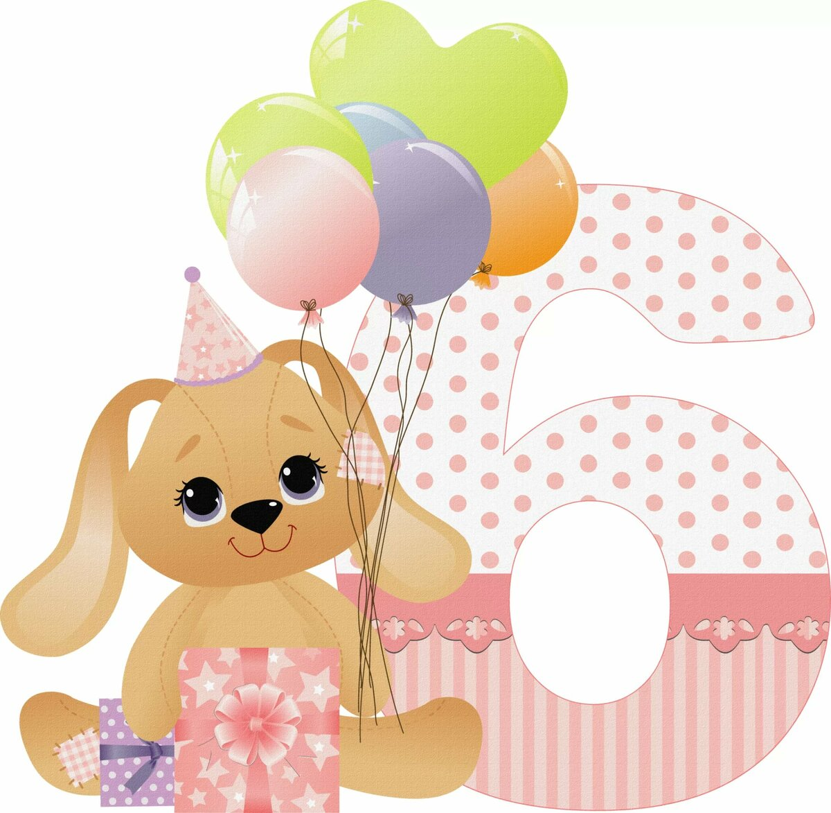 Поздравление с полгодиком доченьку