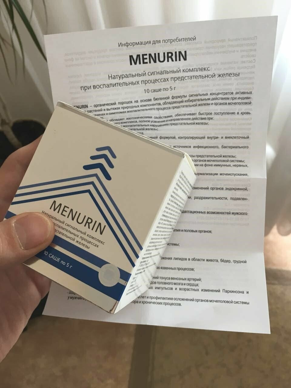 Menurin от простатита в Мезени
