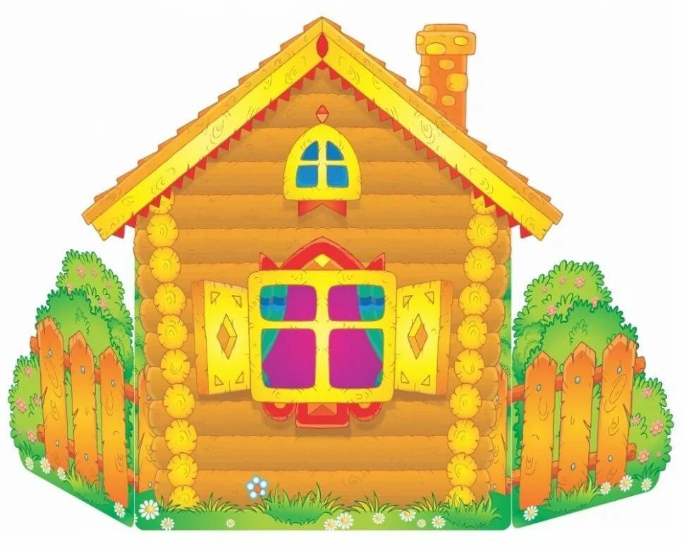 Картинки домиков из сказки