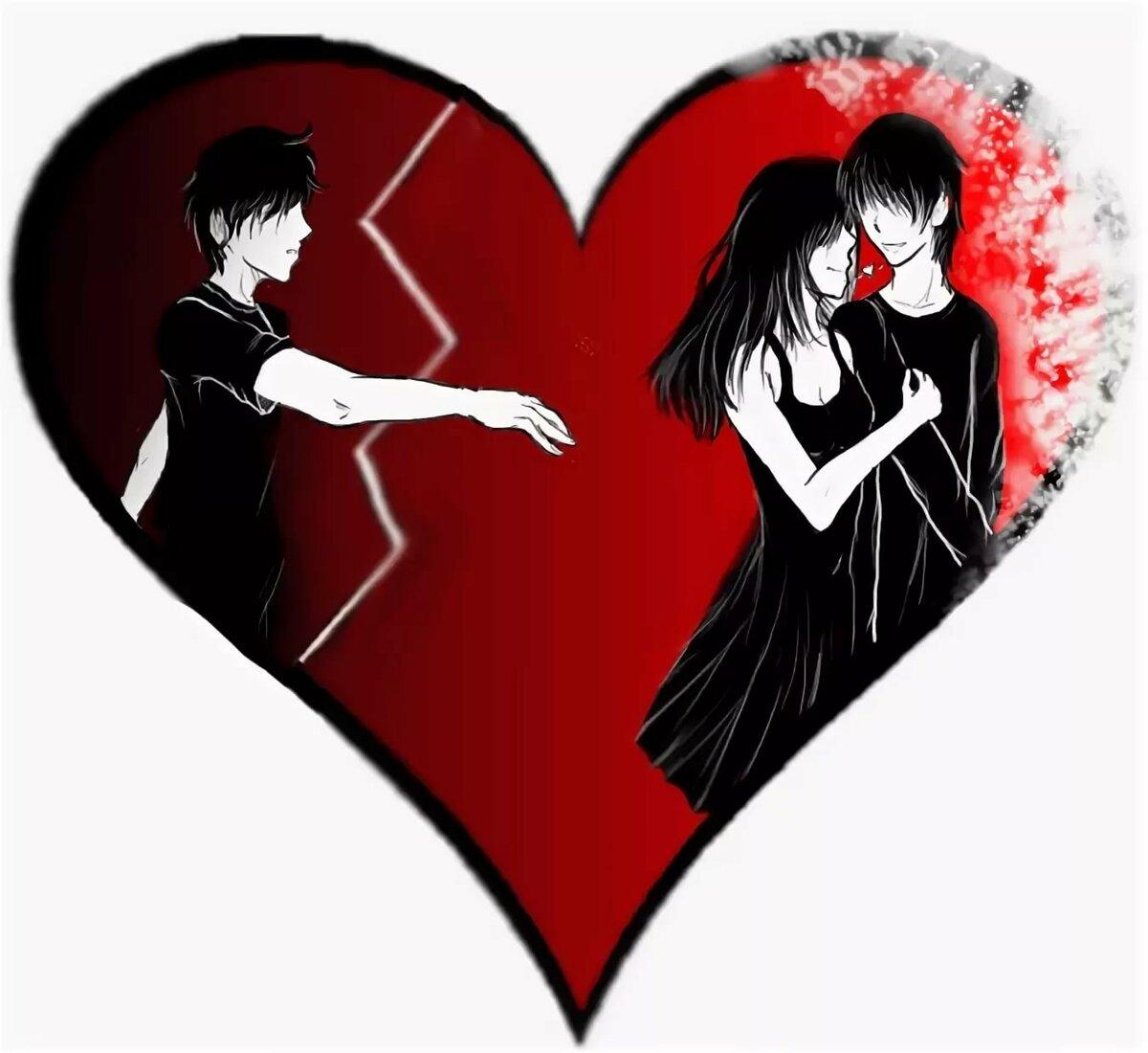 Аниме девушки с разбитым сердцем