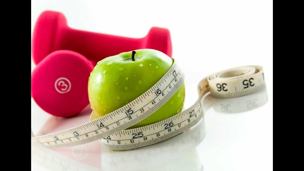 Здоровье для похудения