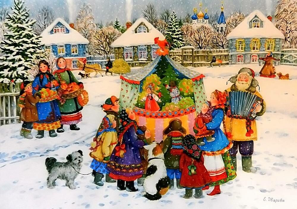 русские народные картинки зима трех