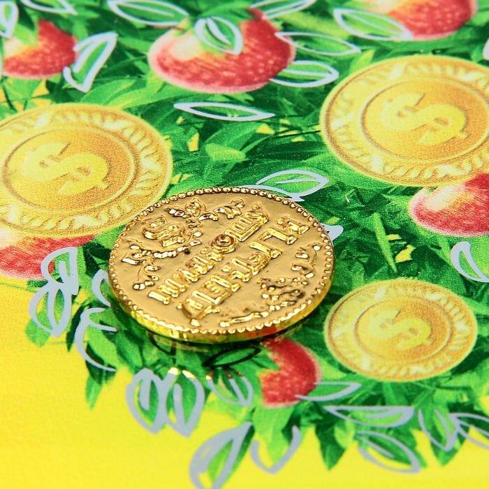 Картинка приносящая счастье и деньги