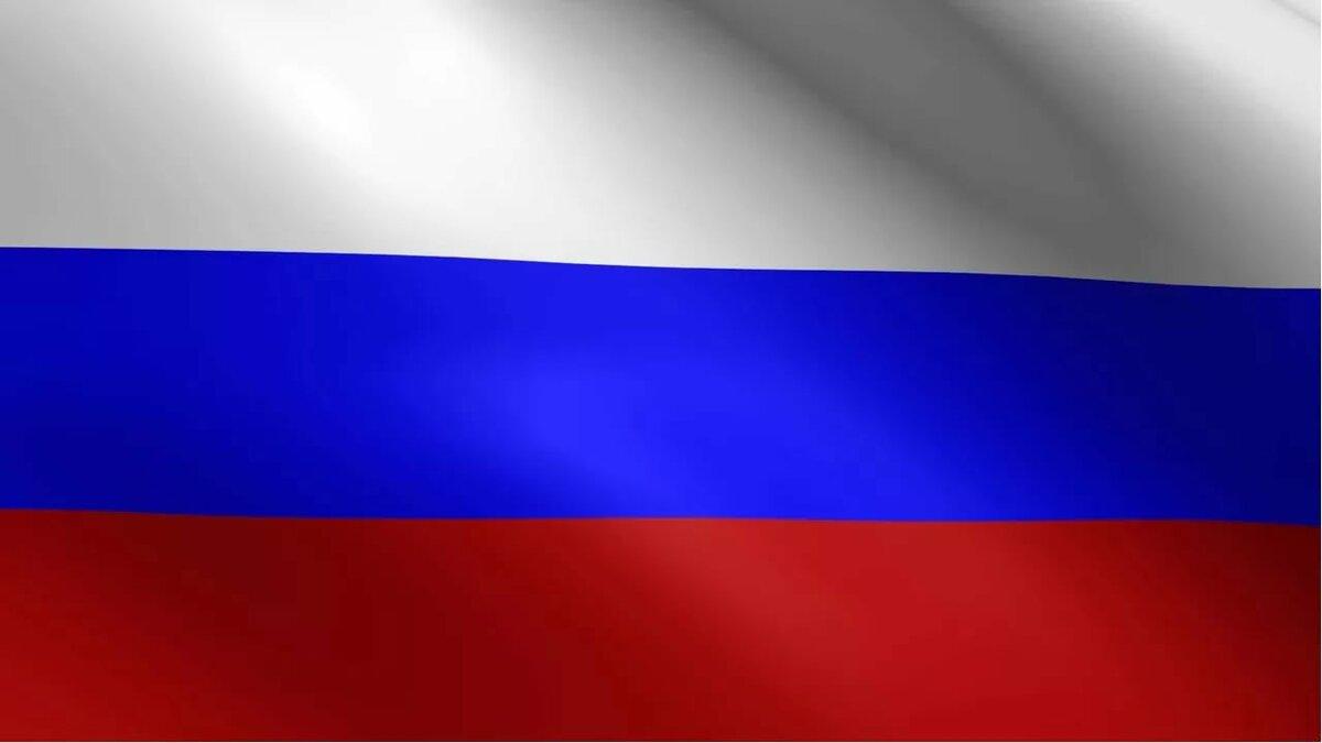 древними анимационная картинка флаг россии что
