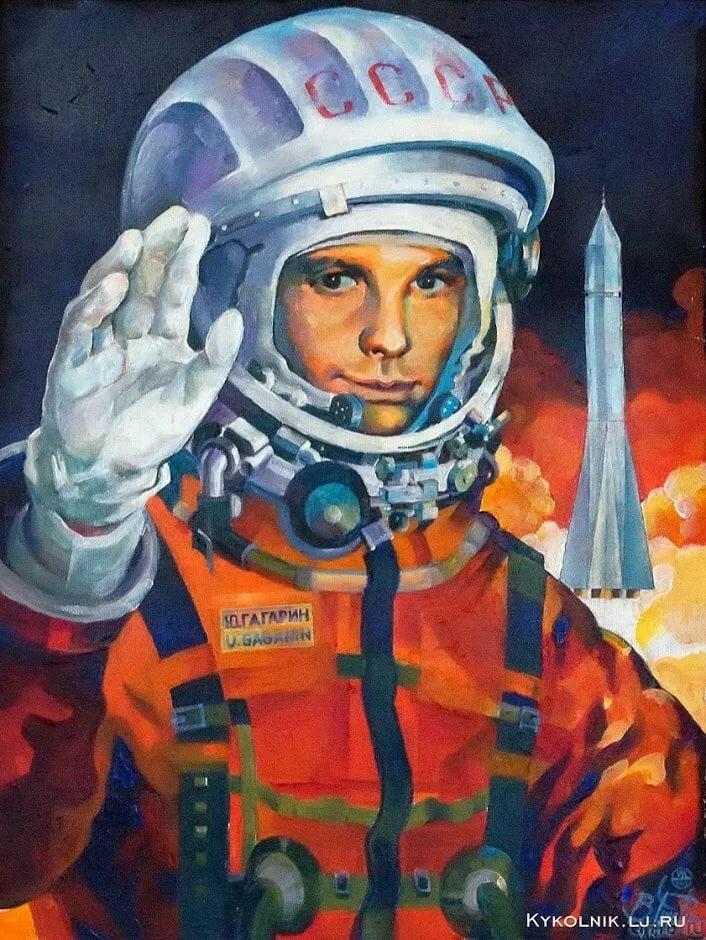 Юрий гагарин в космосе картинки