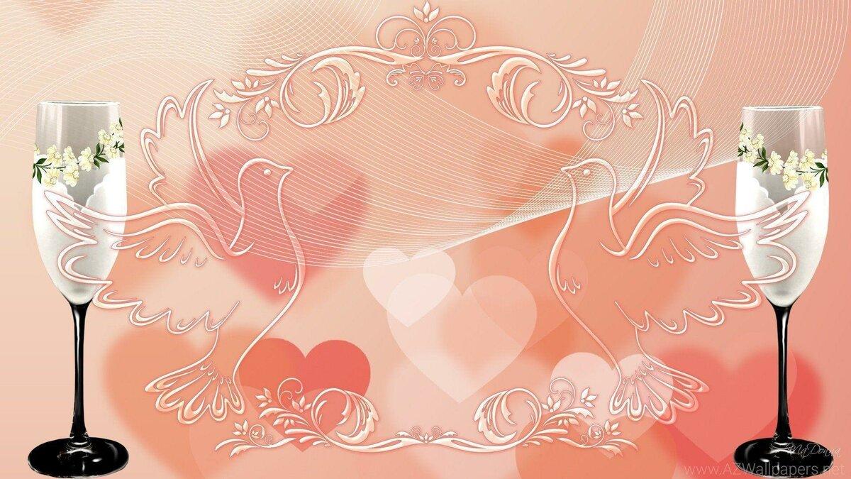 Фон для свадебных приглашений в хорошем качестве