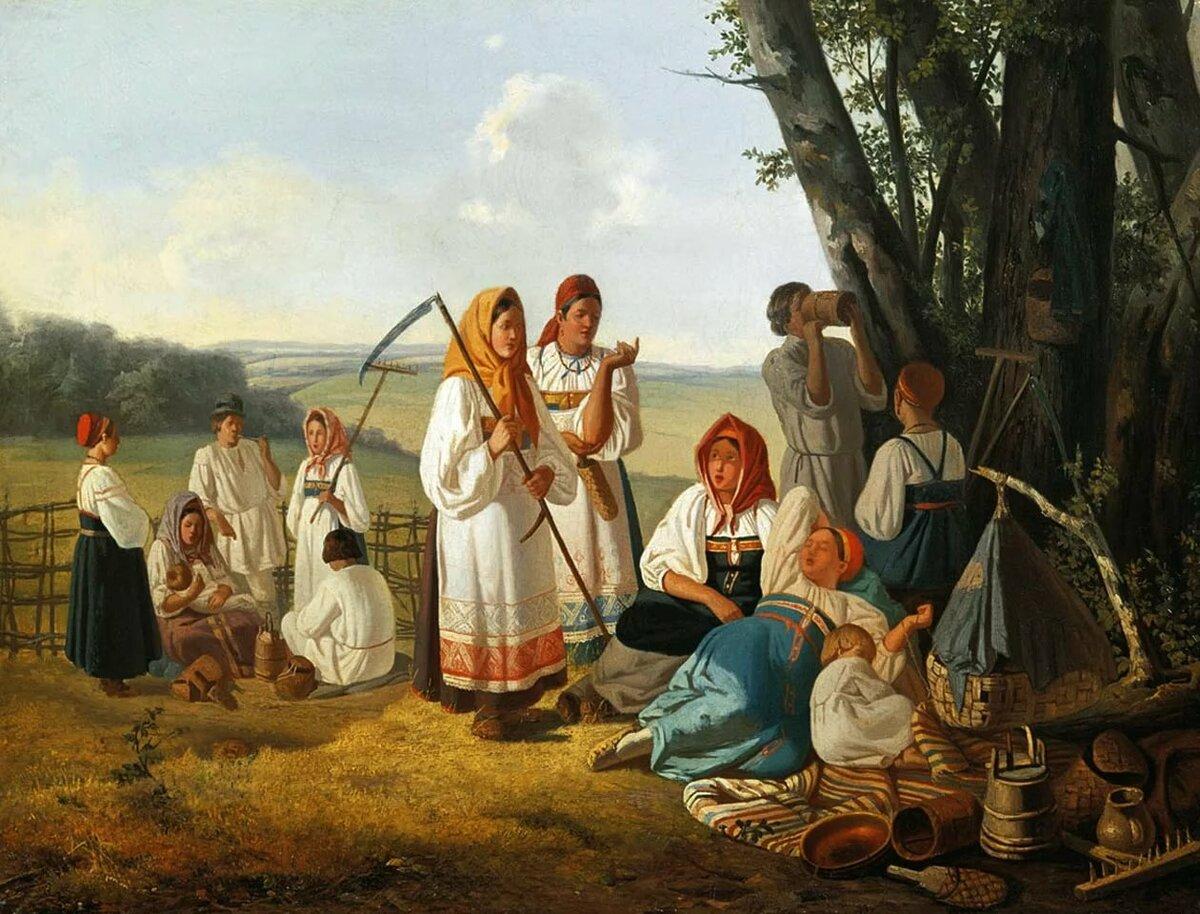 Работу в картинках русские