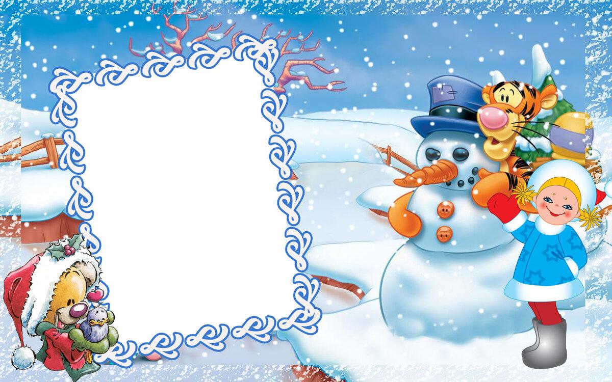 шаблон поздравление зима время, чтобы
