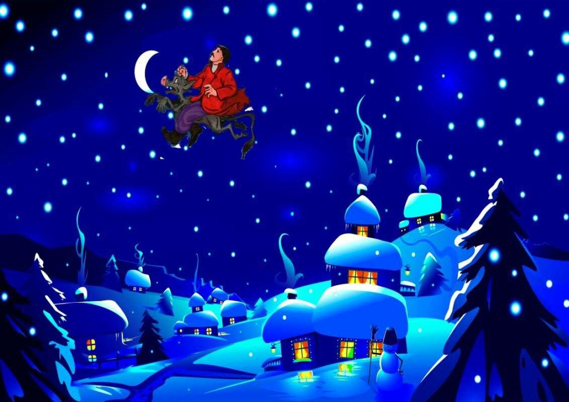 картинки к сказке перед рождеством здании кинотеатра