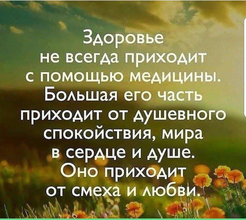 честь красивые картинки с афоризмами о счастье и о жизни это символ