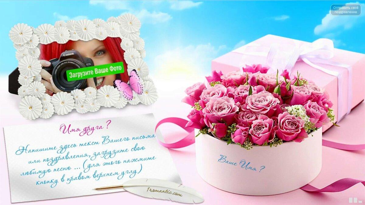 Оригинальная открытка с днем рождения жене