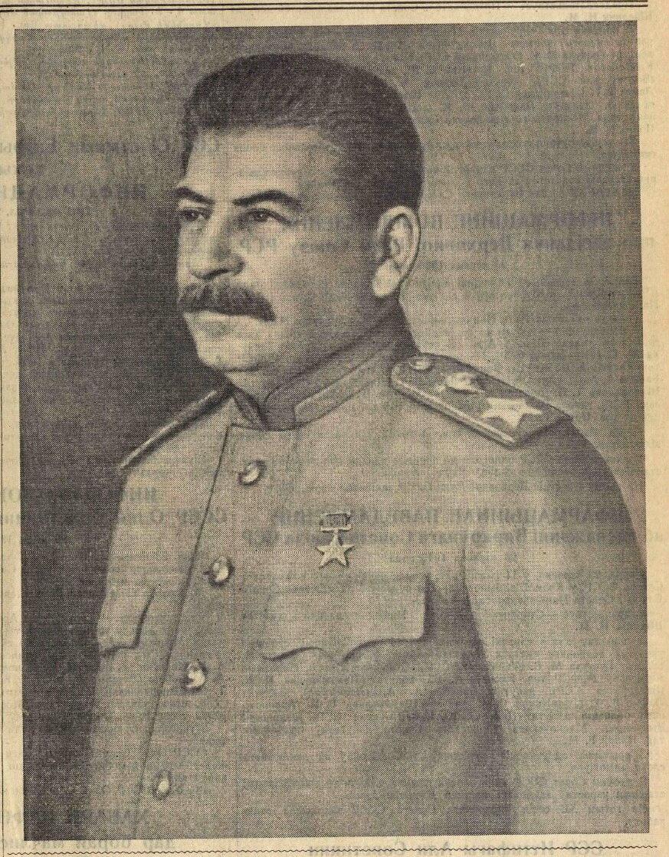 «Известия», 24 июня 1945 года
