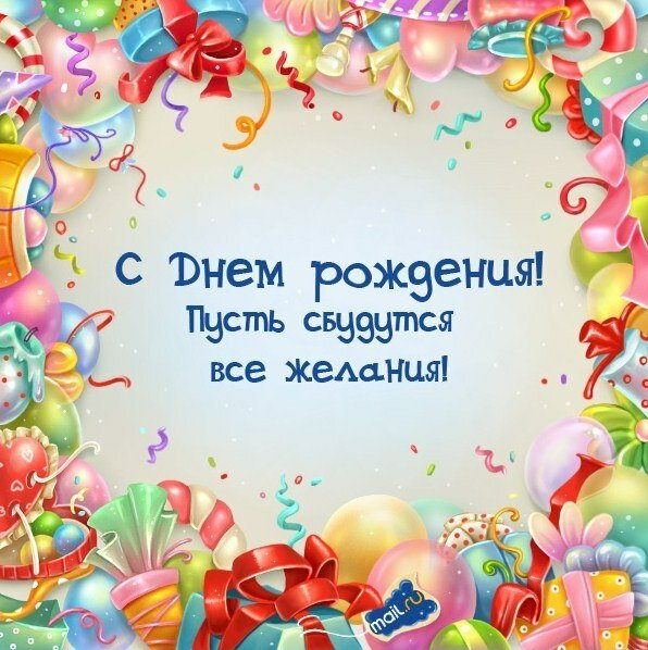 Поздравления школьнику с днем рождения картинки