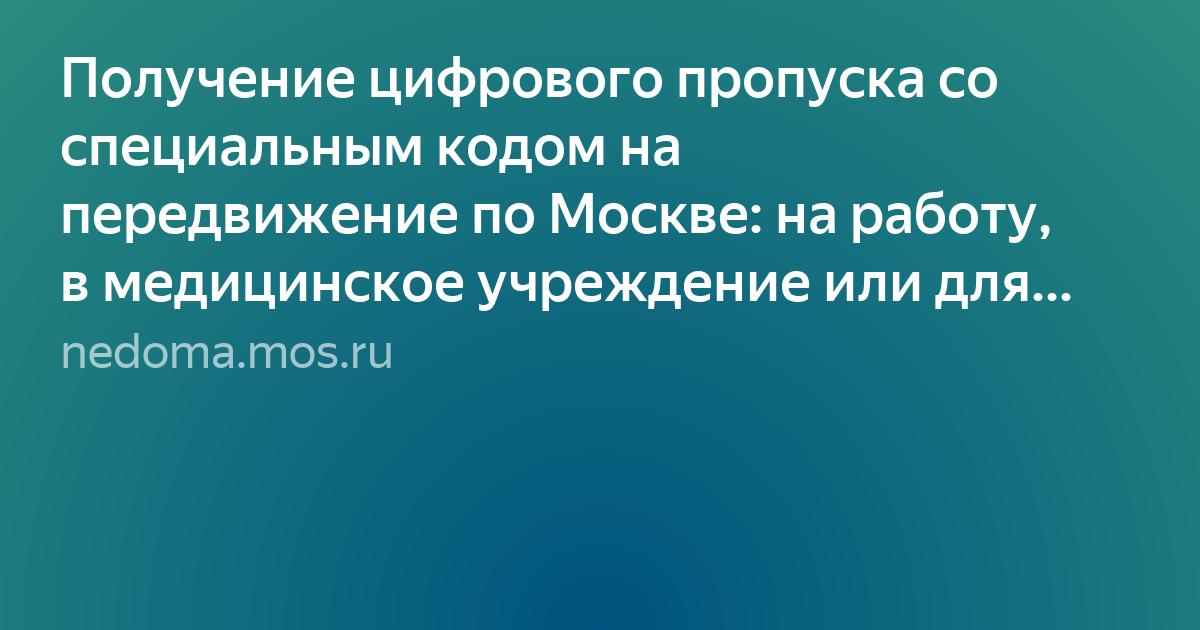 вакансии юриста в москве в медицинских учреждениях