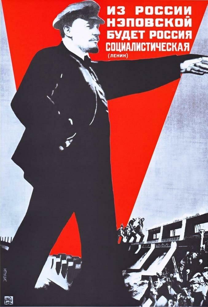 11 октября 1931 года вСССР принято решение о полной ликвидации частной торговли