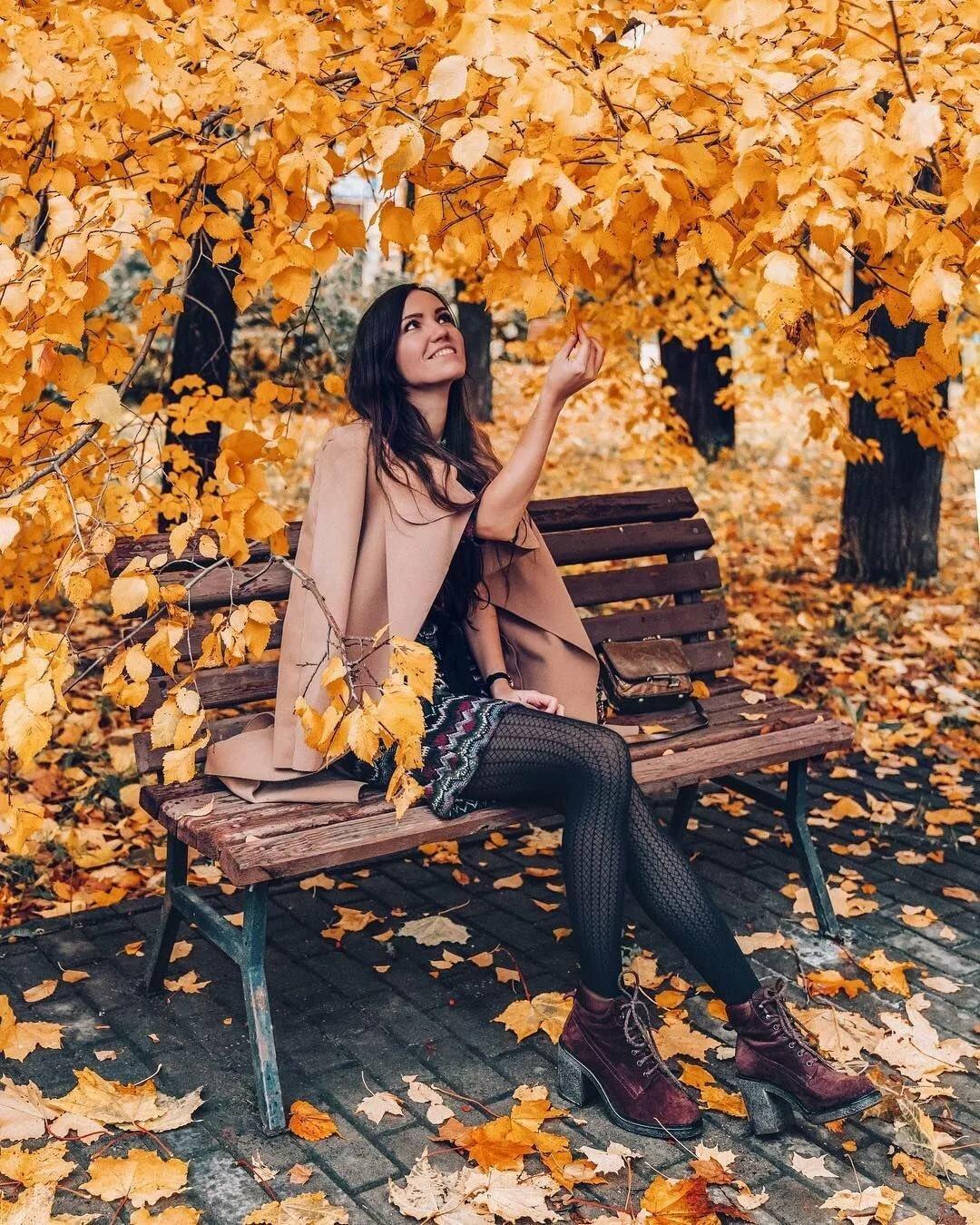 Осенние фото в парке