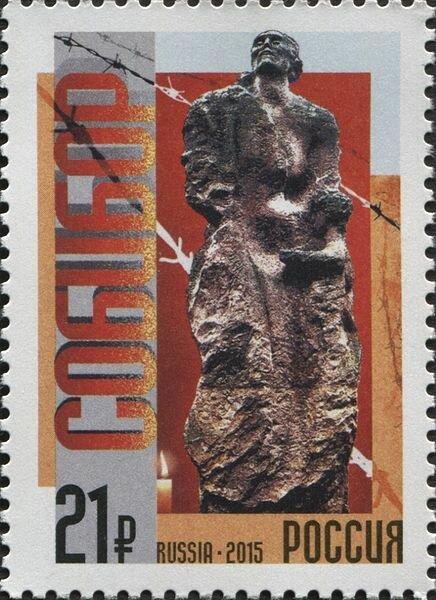 14 октября 1943 года произошло восстание в концлагере «Собибор»