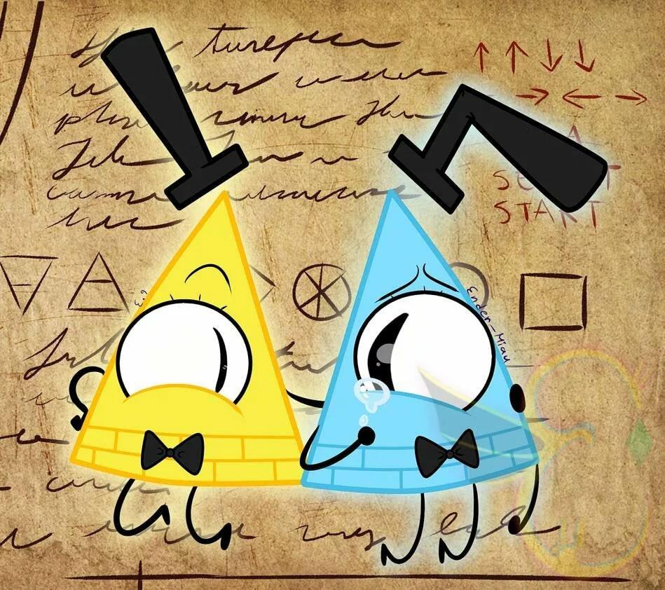 Картинки билла шифра из гравити фолз и его брата