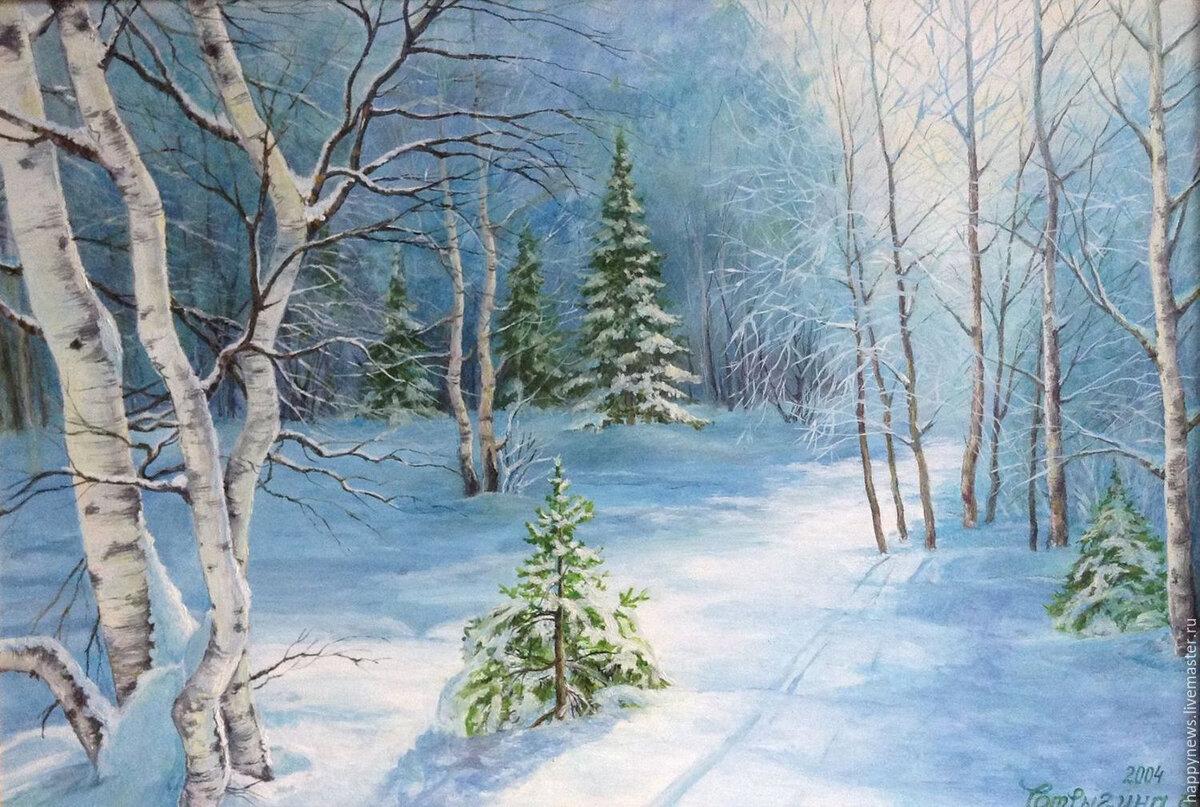 Сюжетная картинка для детей зима в лесу