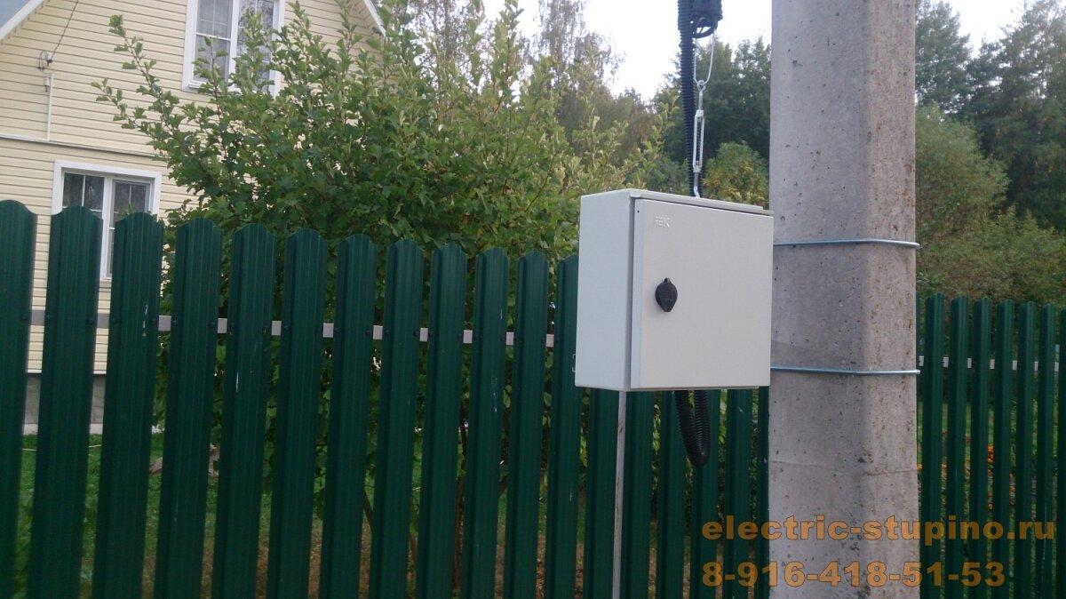 Установка электрощита на столбе в СНТ
