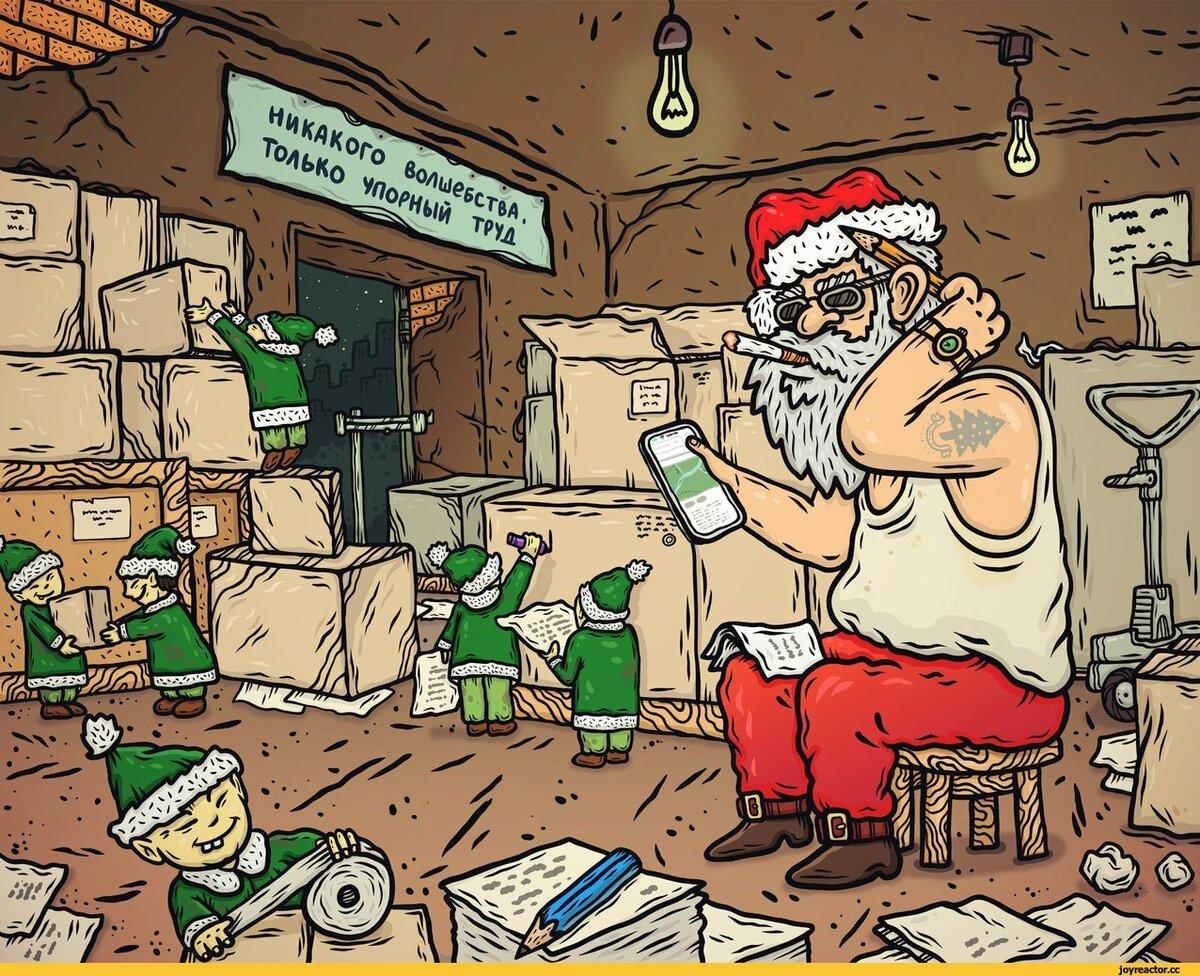 бой лоулера прикольные картинки новогодней тематики помощью денежных