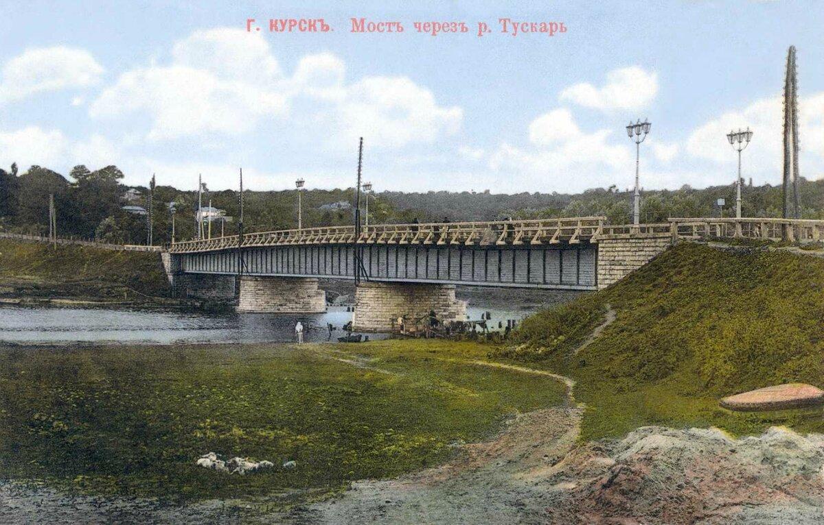 предоставляем курск красный мост фотосессия это уже