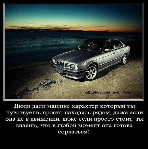 Цитаты про машины со смыслом короткие